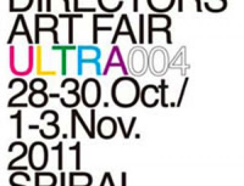 アートフェア|ULTRA004|スパイラルガーデン青山